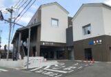 和歌山県有田市と有田郡で3件買い取りしました。