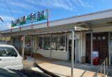 京丹波町や大津市や岸和田市など忙しく買取りしております。